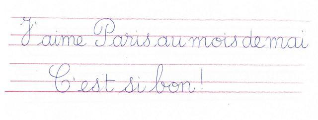 五月のパリが好き!