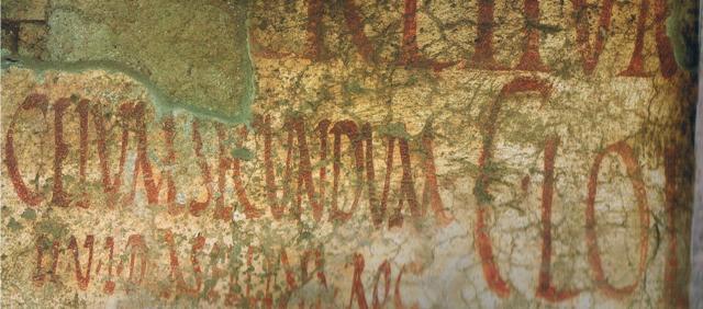 ラテン語の古い書体