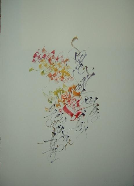 能の花 Vol.3  作品紹介 その1
