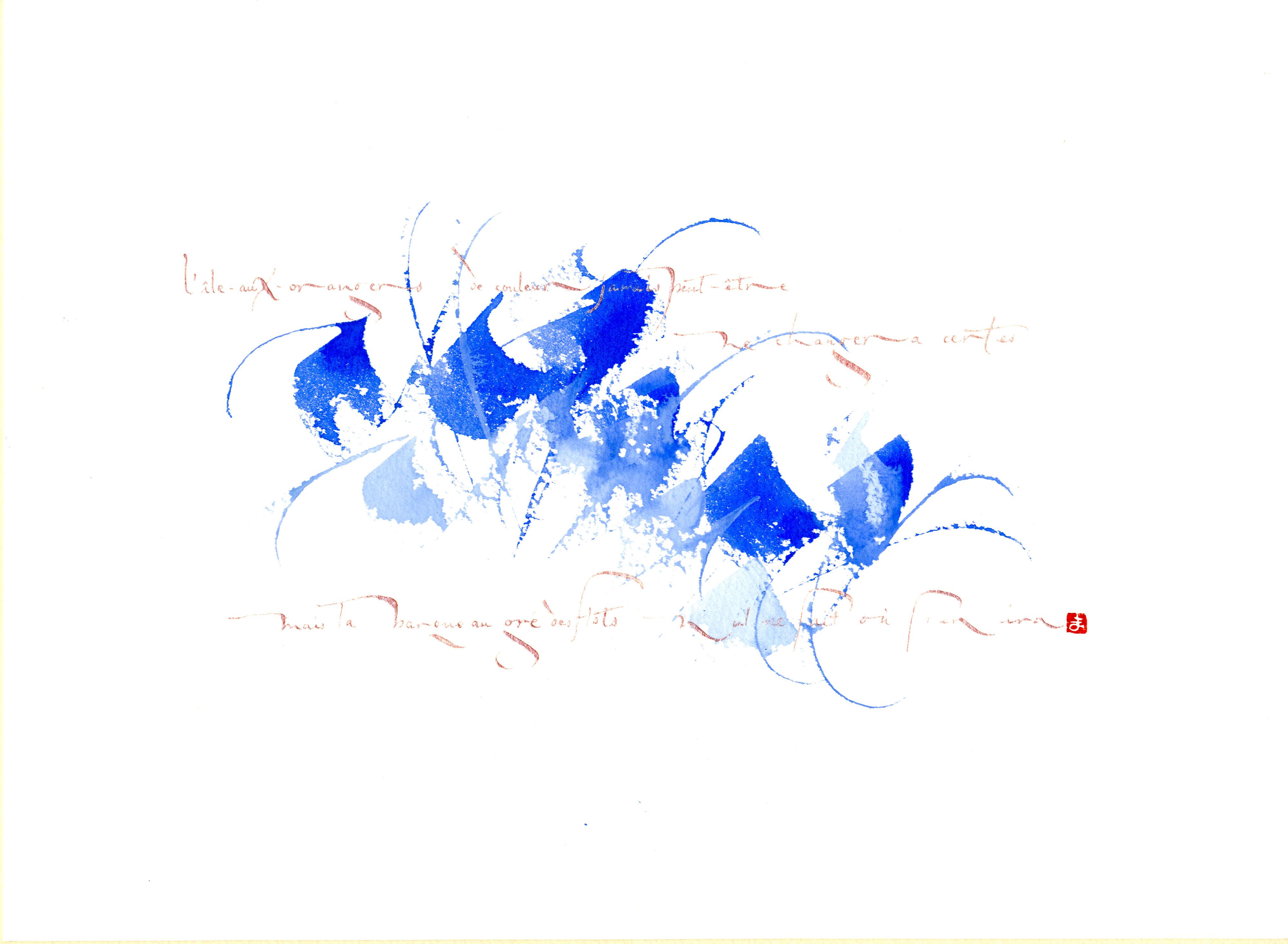 能の花 Vol.3 作品紹介 その4